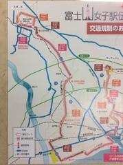 2019富士山女子駅伝 2019.09.17